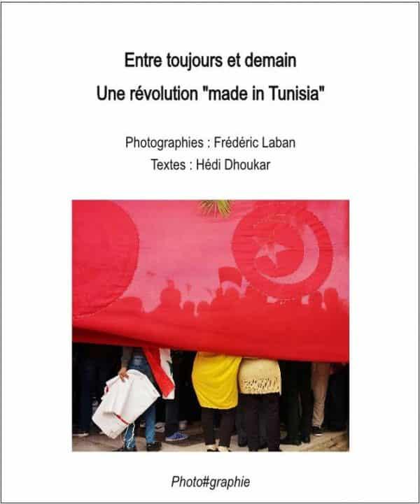 Frédéric Laban - Entre toujours et demain