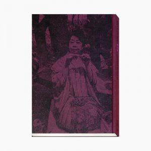 Cherry Blossom - Bruce Gilden - sur Révélateur phocéen