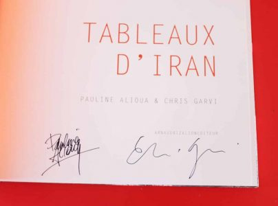 Chris Garvi, Pauline Alioua - Tableaux d'Iran